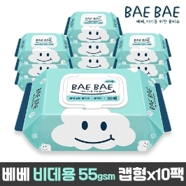BAEBAE 아기물티슈 70gsm GRACE 70매 캡형 10팩  엠보싱원단  휴대용  비데용 물티슈