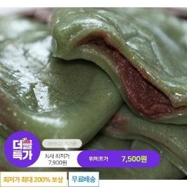 [더싸다특가] 아리울떡공방 굳지않는 앙금절편 떡 1kg (3개 구매시 앙꼬가래떡 720g)