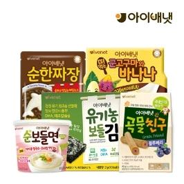 아이배냇 곡물친구/끙아/유기농 보들김 외 37종 특별전 (이유식/퓨레/아이반찬)