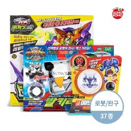 [위메프어워즈] 헬로카봇 /엑스가리온/요괴메카드 인기캐릭터완구모음전!