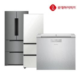 [디지털위크] 하이마트 김치냉장고 모음