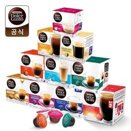 네스카페 돌체구스토 캡슐 커피 20종 모음전