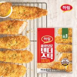 하림 신제품 해쉬브라운 텐더스틱 550g 1봉당 7000원 / 3봉 구매시 6170원