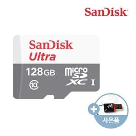 [투데이특가] 샌디스크 마이크로 울트라 SDXC 128GB/80M+MR리더기