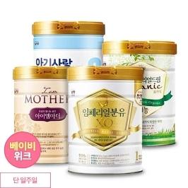[원더배송] 남양 임페리얼XO 3캔 아이엠마더