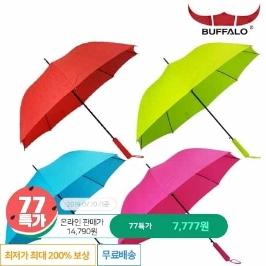 [77특가] BFL 버팔로 자동 60 장우산/비맞으면 예쁜 무늬가 생기는 우산