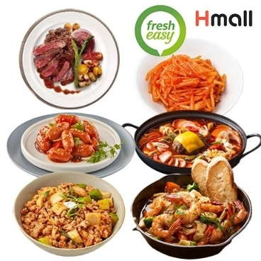 [현대Hmall] 프레시지 가정식대체식품 모음