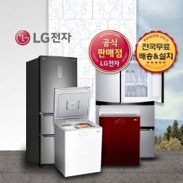 (공식판매점) LG 디오스 김치냉장고 모음전