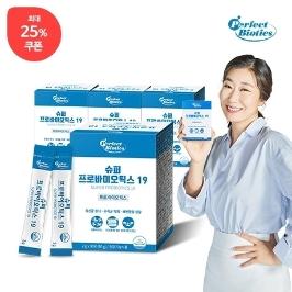 [더싸다특가] 프로바이오틱스 슈퍼 19 유산균 1+1+1+1 총 4박스 4개월분 (프리바이오틱스/장건강/신바이오틱스/건강관리/맛있는유산균)