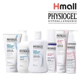 [현대Hmall] 피지오겔 공식판매 기초케어 모음