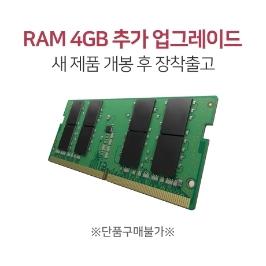 [LG] 노트북 울트라PC 15UD490-GX36K 가성비 끝판왕 주문폭주