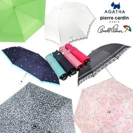 [77특가] 아가타 외 양산, 우산 인기상품 모음전! 아가타, 피에르가르뎅 양산 케이스 증정