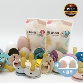 [위메프어워즈] BIBS 빕스 쪽쪽이 + 정품 빕스 에그케이스 68종 컬러 / 6천원 쿠폰할인!