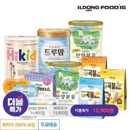 [더블특가] 일동후디스 산양분유/트루맘/하이키드/ 웨하스/떡뻥/과자 모음전