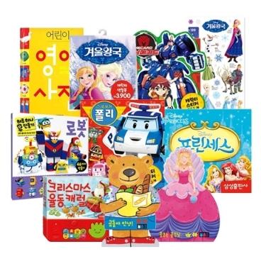 [묶음배송] 블루래빗, 애플비북스 유아 도서 모음전