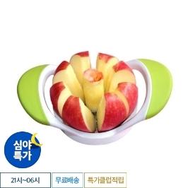 [심야특가] 과일 한번에 손질하기! 사과/과일 컷팅기