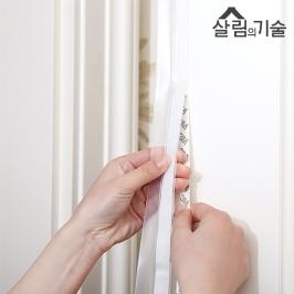 [투데이특가] 겨울시작! 틈새바람 외풍차단 문풍지 1m 필수!! 외 우리집에 필요한 것 모두 다있소!