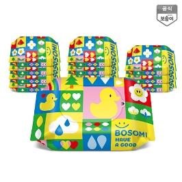 [더싸다특가] 보솜이 기저귀 팬티/밴드 전라인 1BOX+최대 30% 쿠폰할인!