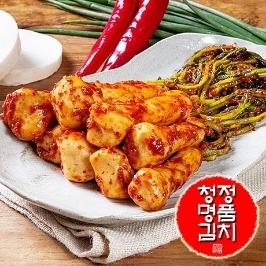 [투데이특가] 역대급특가 청정명품 남도식 총각김치 2kg