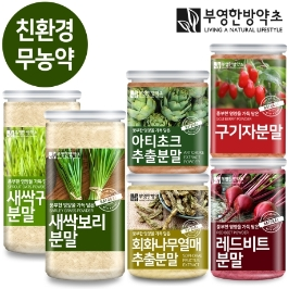 [더싸다특가] 제주 새싹보리분말 140g + 140g / 부영한방약초