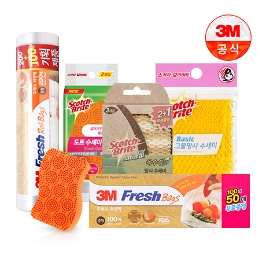 3M 후레쉬 위생장갑 100+50매(4개) 총 600매 외 위생백/롤백 대용량 묶음구성!