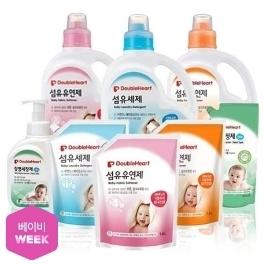 [원더배송] 더블하트 아기세제/섬유유연제 모음