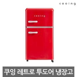 쿠잉 주방 생활 BEST 가전 모음전! 냉장고/전자렌지/세탁기