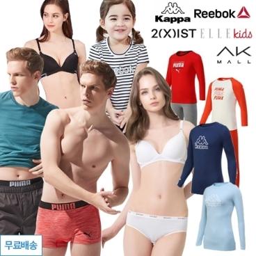 [백화점대전] 옷보다 중요한 속옷 #남영비비안 #푸마 #리복