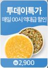 0620_투데이특가