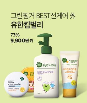 TOP30_유한킴벌리2