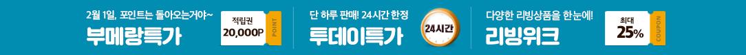 0128_00~06 투데이특가