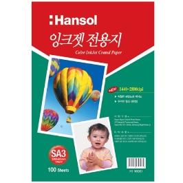 [한솔] 잉크젯전용지 HI10061 SA3/100매/100g