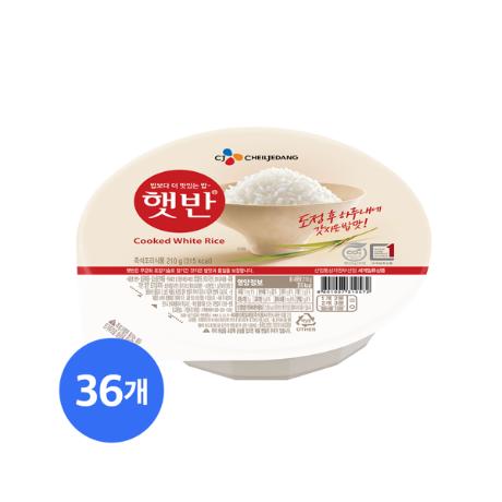 (현대Hmall)[CJ제일제당] 햇반 210G X12X3(36개입)