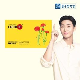 [종근당건강] (현대Hmall)[종근당건강 본사] 장건강 생유산균 골드 NEW 락토핏 6통(50포x6통/총 10개월분)
