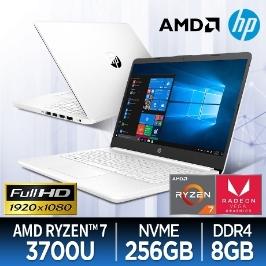 [특가55만] HP 14s-dk0113AU RYZEN7 3700U/8GB/NVMe256GB / 광시야각/ 고속충전