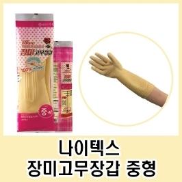 [싸고빠르다] 장미 고무장갑 길이 36cm 중
