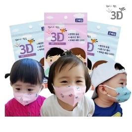 [싸고빠르다] 3D 입체 일회용 먼지마스크 베이비용 2P (색상랜덤)