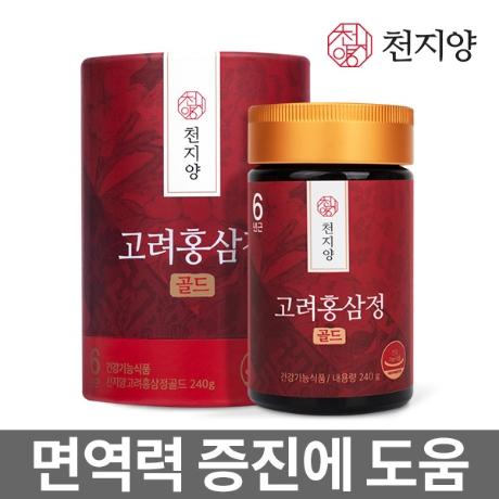 면역력관리! 천지양 6년근 고려홍삼정골드 240g+쇼핑백