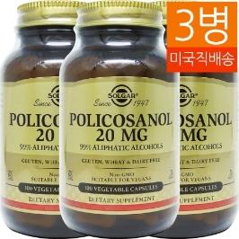 [솔가] [해외배송] 3병 솔가 폴리코사놀 100정