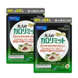 [일본직구] FANCL 판클 성인의 칼로리미트 30일분 120정1+1