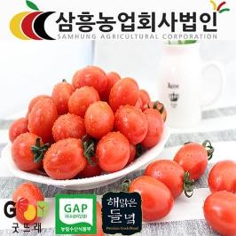 1. 굿뜨래 대추방울토마토 (4번/소과) 2kg