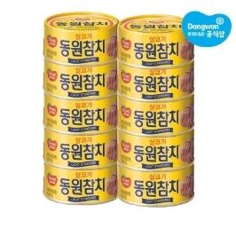 [동원] 라이트스탠다드참치 85g x 10캔