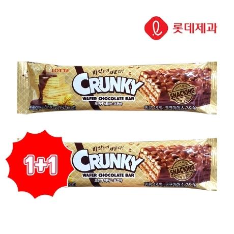 [롯데] [1+1] 크런키 웨하스 초코바 30g