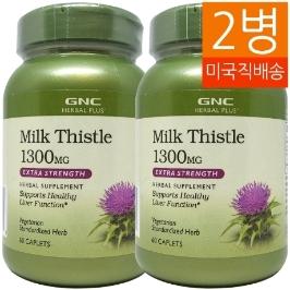 [지앤씨] [해외배송] 2병/60정 GNC 밀크씨슬 실리마린 1300mg