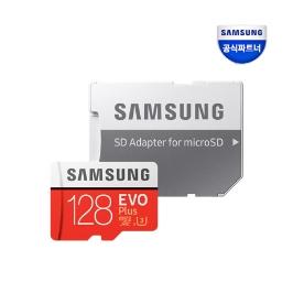 [삼성전자] 삼성 MicroSD EVO PLUS 128GB 메모리카드 MB-MC128GA/KR