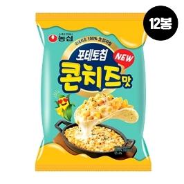 [슈퍼투데이특가] 농심 포테토칩콘치즈맛 125g 12봉