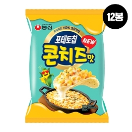 [원더배송] 농심 포테토칩콘치즈맛 125g 12봉