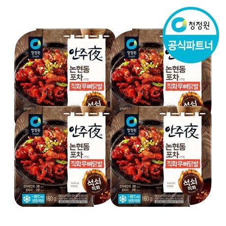 [청정원] 안주야 직화무뼈닭발 160gx4개+핫도그1개