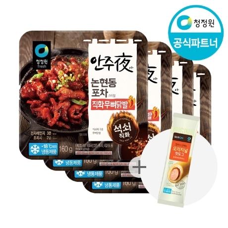 [청정원]안주야 직화무뼈닭발 160gx4개+핫도그1개