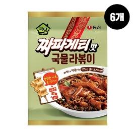 [원더배송] 농심 쿡탐짜파게티맛국물라볶이 380g 6개